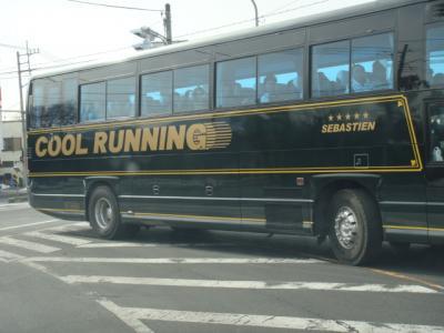 バス セバスチャン