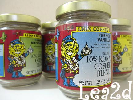 2007年1月 ライオンのインスタントコーヒー
