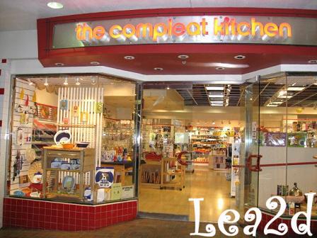 2008年7月 写真は閉店前のThe compleat kitchen アラモアナ店