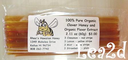 200807 KCCで購入 ピーキーパーズ・アソシエーションのハチミツ