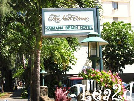 2008年7月 Pualani Honolulu(kAIMANA BEACH HOTEL)