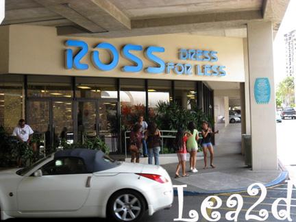 200807ross7.jpg