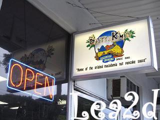 2009年1月と8月のブーキモは旧店舗にて