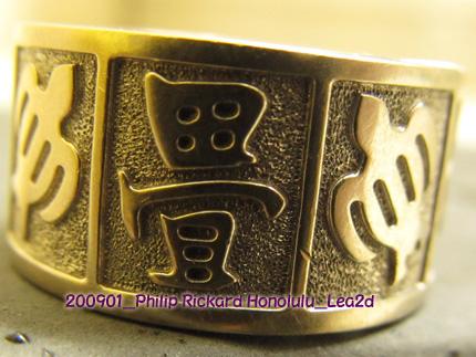 2009年1月 「畳」文字入りリング ホワイトゴールド18K