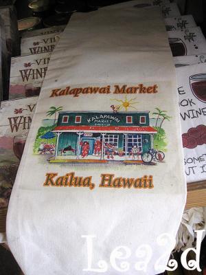 2009年1月 カラパワイ・マーケット初入店で買った物
