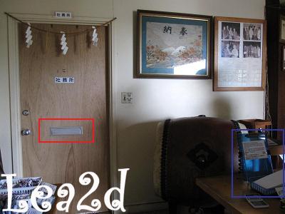 200901omamori7dbs.jpg