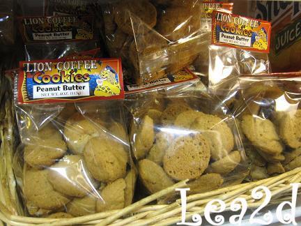 2009年1月 ライオンくんクッキーの購入