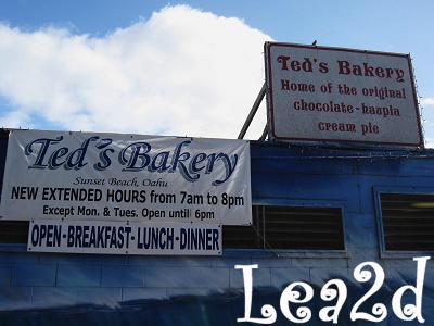 2009年1月 初入店のTed's Bakery(テッズベーカリー)
