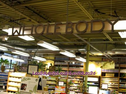 200901wholefoods41.jpg