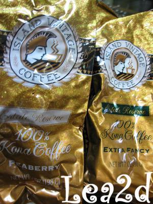RHCのIsland Vintage Coffee (アイランド・ヴィンテージ・コーヒー)