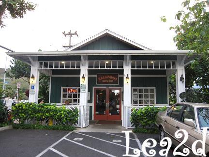 2010年1月 「カラパワイ・カフェ&デリ」初入店.jpg
