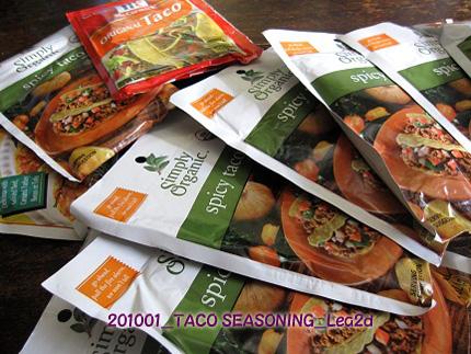 201108 ハワイで必ず購入する物 たとえば「TACO SEASONING(タコ シーズニング)」 やっぱりマコーミック(McCormick)?