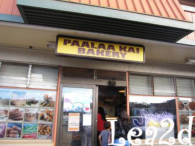 2010年8月 お店の看板も、Paalaa Kai Bakery