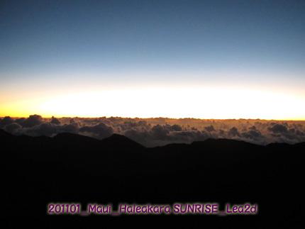 20110105hakr3_6.jpg