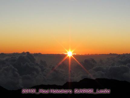 20110105hakr4_2.jpg