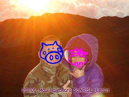 20110105hakr4_4.jpg
