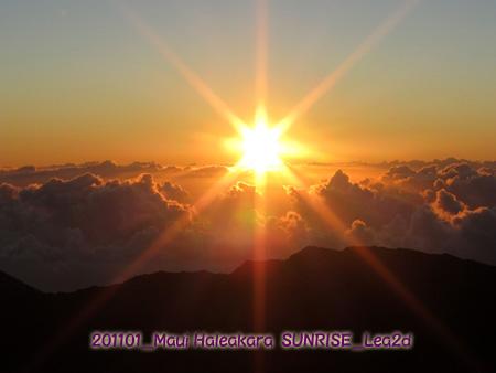 2011年1月5日 ハレアカラ山頂からのサンライズ(日の出)