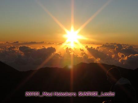 20110105hakr4_6.jpg
