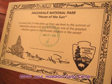 2011年1月5日 ハレアカラ・ビジター・センターで登頂証明書