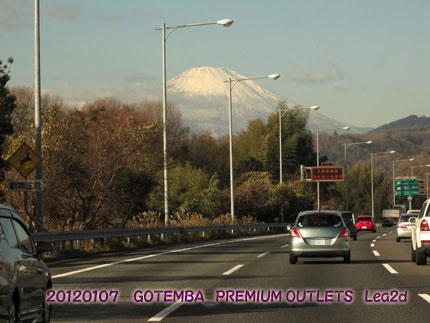 20110107gfj1.jpg