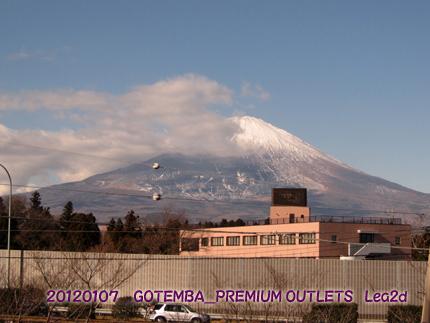 20110107gfj3.jpg