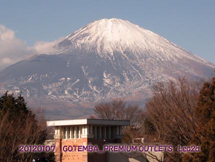 20110107gfj5.jpg