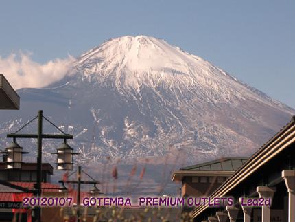 20110107gfj7.jpg