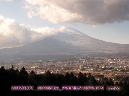 20110107gfj8.jpg