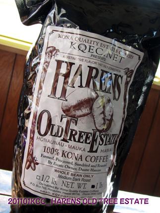 2011年1月 KCCで購入「HARENS OLD TREE ESTATE(ハレンズオールドツリーエステイト)のコーヒー」