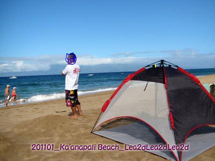 201101KaanapaliBeach5.jpg