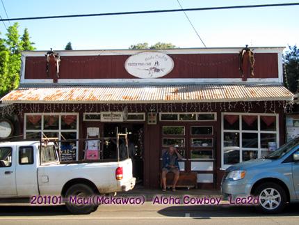 2011年1月 マウイ島のカウボーイの町、マカワオのカウボーイグッズ店、アロハカウボーイ1