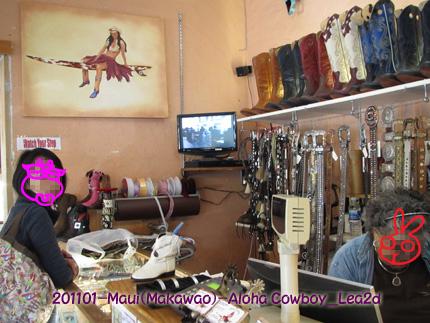 2011年1月 マウイ島のカウボーイの町、マカワオのカウボーイグッズ店、アロハカウボーイ、店内の様子8