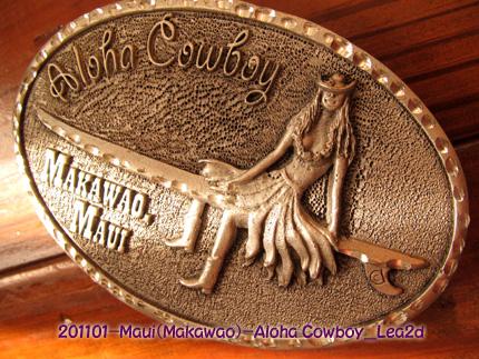 2011年1月 マウイ島のカウボーイの町、マカワオのカウボーイグッズ店、アロハカウボーイのバックル
