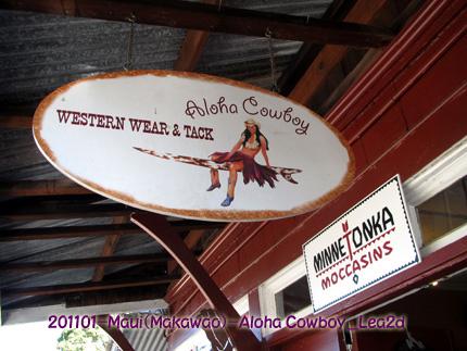 2011年1月 マウイ島のカウボーイの町、マカワオのカウボーイグッズ店、アロハカウボーイ、店内の様子1