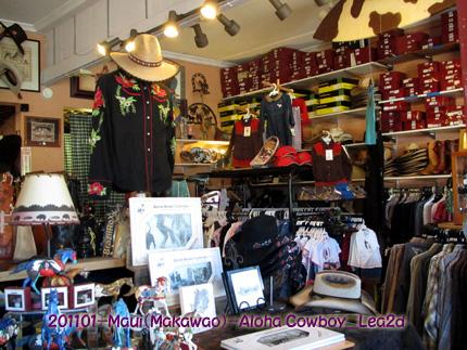 2011年1月 マウイ島のカウボーイの町、マカワオのカウボーイグッズ店、アロハカウボーイ、店内の様子2
