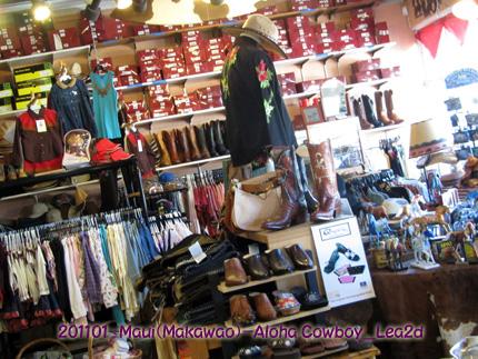 2011年1月 マウイ島のカウボーイの町、マカワオのカウボーイグッズ店、アロハカウボーイ、店内の様子3