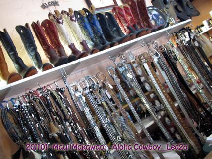 2011年1月 マウイ島のカウボーイの町、マカワオのカウボーイグッズ店、アロハカウボーイ、店内の様子4
