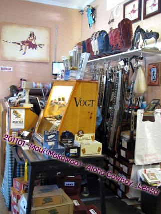 2011年1月 マウイ島のカウボーイの町、マカワオのカウボーイグッズ店、アロハカウボーイ、店内の様子6