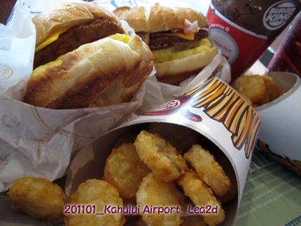 2011年1月 マウイ島(カフルイ空港)<br /><br />            <br /><br />            <br />            <br /><br /><br /><br /><br /><br />            Burger King(バーガーキング)のモーニング