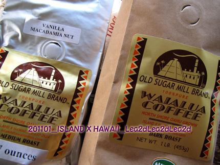 ISLAND X HAWAII(アイランド X ハワイ)のコーヒー