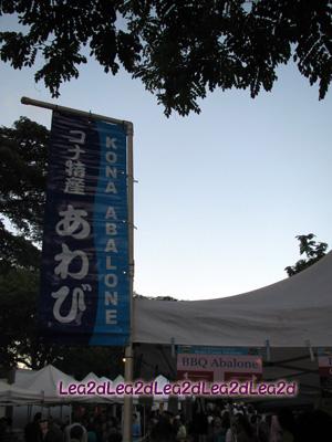 201101kcc20.jpg