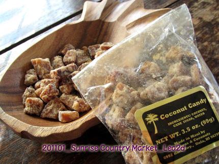 2011年1月 サンライズカントリーマーケットで購入したココナッツキャンディー