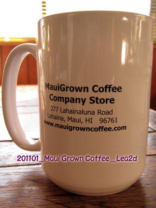 2011年1月 Maui Grown Coffee Company Storeのカップ