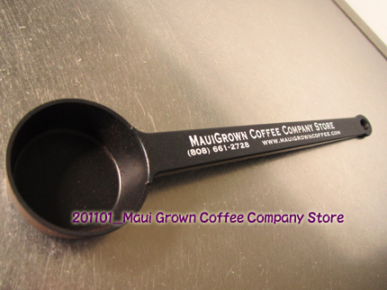 Maui Grown Coffee Company Store Spoon