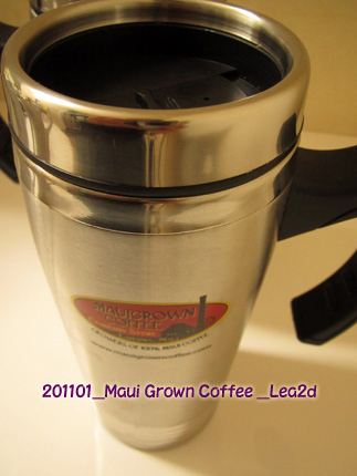 Maui Grown Coffee Company Store Tumbler