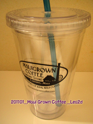 Maui Grown Coffee Company Store Cup