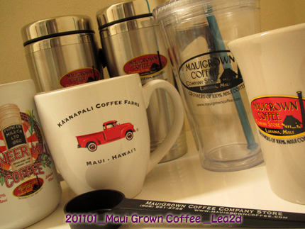 2011年1月 Maui Grown Coffee Company Store Goods