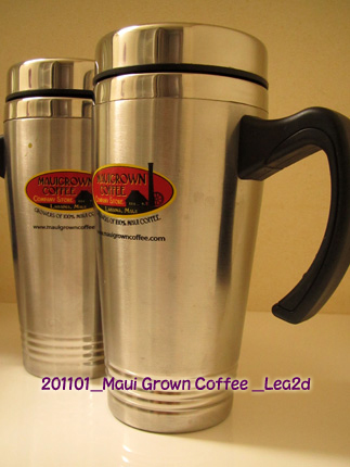 2011年1月  Maui Grown Coffee Company Store Tumbler