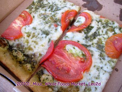 201101年1月 マウイ島ホールフーズで食べたピザはとってもおいしかった♪