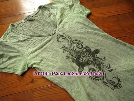2011年1月 マウイ島パイアのKIWI JOHNS のTシャツ